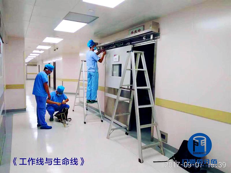 手术室自动门维修