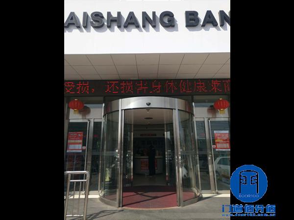 宝盾自动弧形门保养之莱商银行某支行弧形门保养服务案例