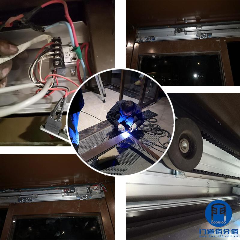 松下自动平移门系统升级与门体加固