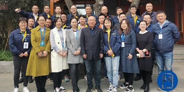 总结、分析、坚持、表扬-门道佰分佰第一季度会议在京召开