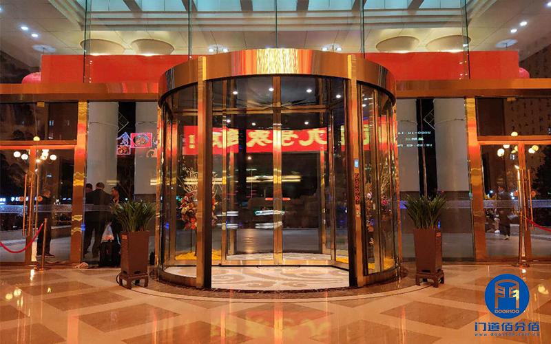 北京金台饭店大成路分店电动旋转门整体更换项目