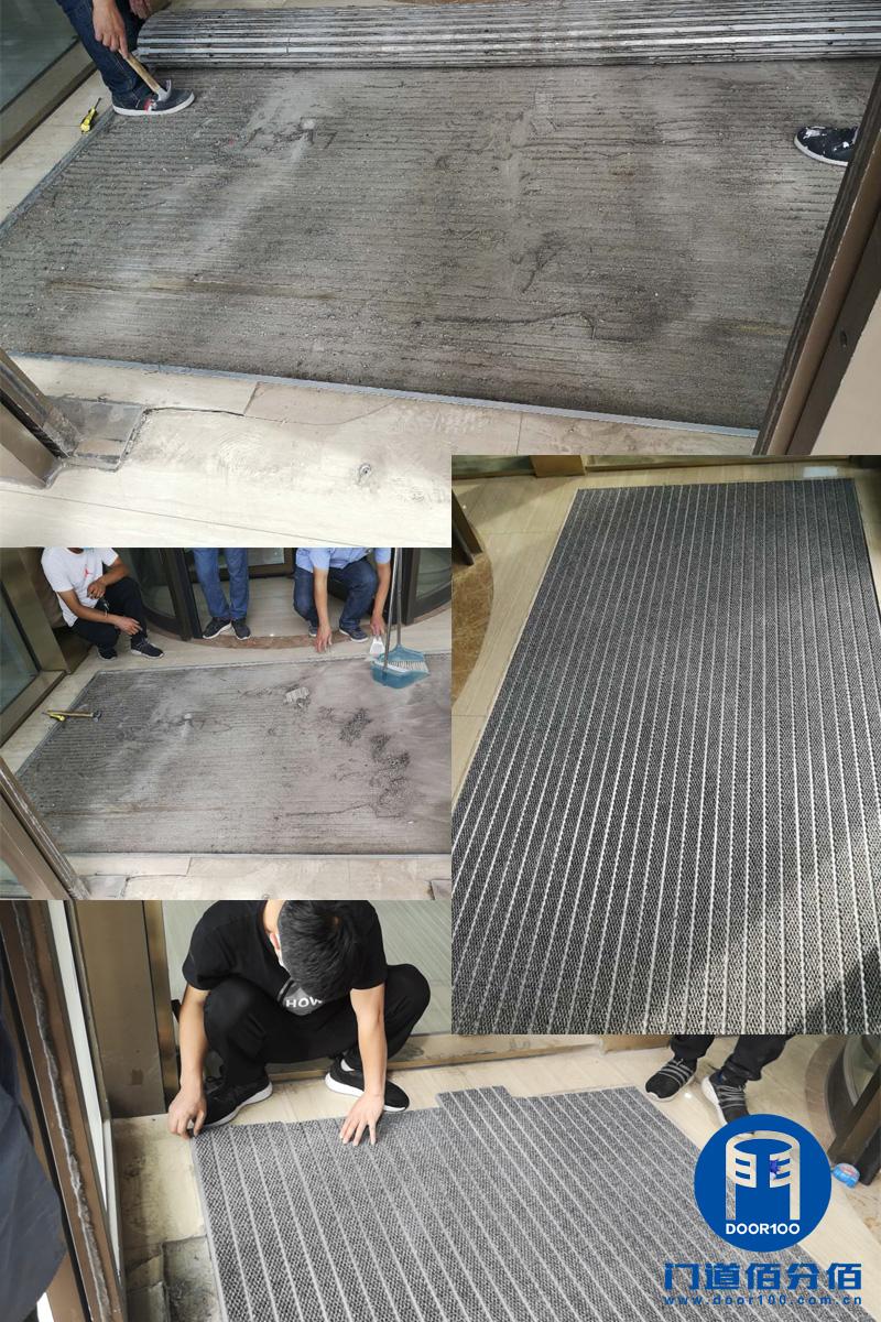 宽纹环扣铝合金地垫铺设安装服务案例