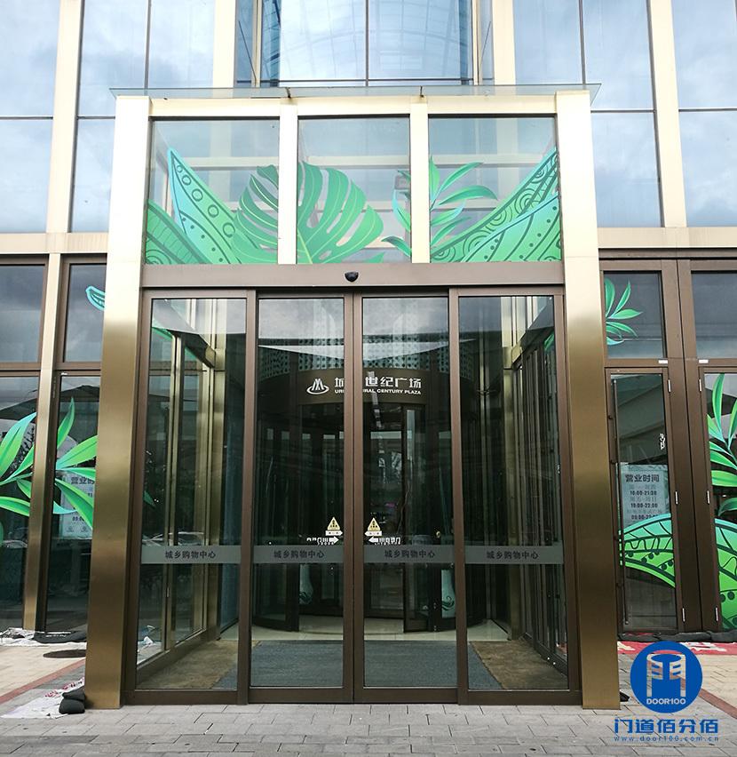 北京旋转门维修城乡世纪广场自动旋转门平移门维修服务案例