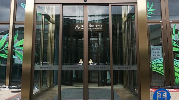 北京平移门维修技术为您总结日常生活中使用平移门的注意事项
