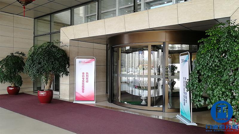 北京海淀某国际酒店凯必盛自动两翼旋转门保养维护服务