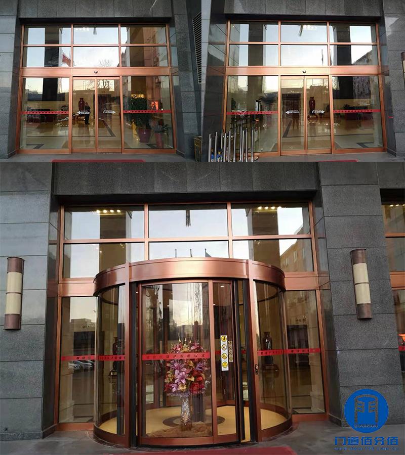 两会委员驻地:鸿府大厦自动门门区型材包饰外观修理复原服务案例