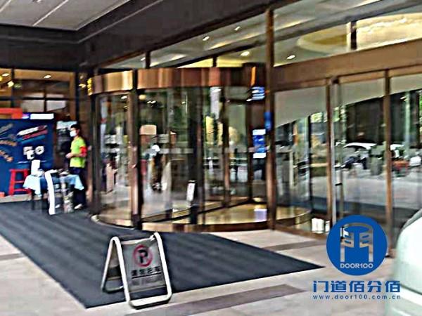 酒店门区大门保养服务-旋转门与地弹门