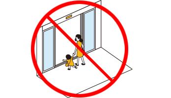 禁止孩童自己通过