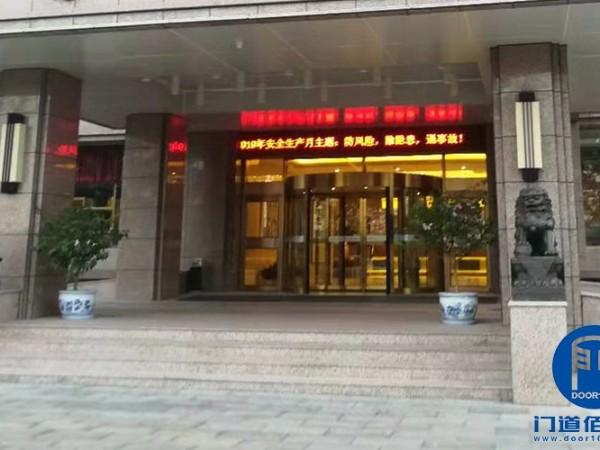 北京朝阳区某大厦自动两翼旋转门电器升级服务案例