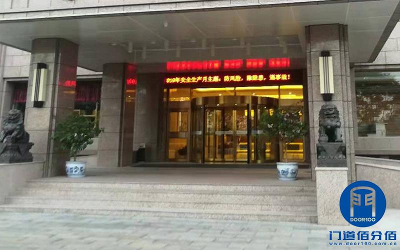北京朝阳区某大厦自动两翼旋转门电器系统全面升级服务