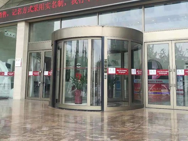 保定中国银行凯必盛自动旋转门维修升级翻轨服务案例