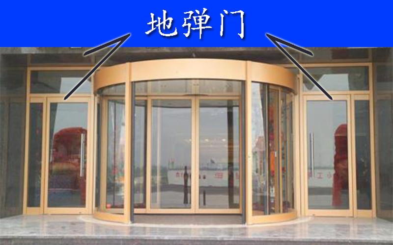 旋转门门区玻璃边门地弹簧调节方法