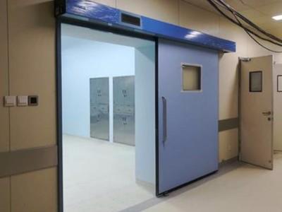 医用气密门在医院不同科室颜色选择大有讲究