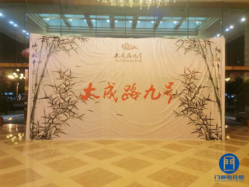 以旧换新案例丨北京金台饭店大成路分店电动旋转门整体更换项目