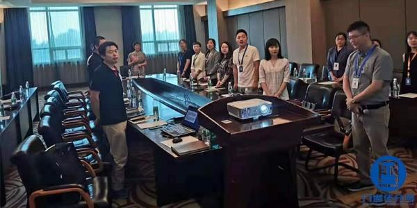 热烈庆祝2019年度门道佰分佰年中总结会议在京圆满落幕