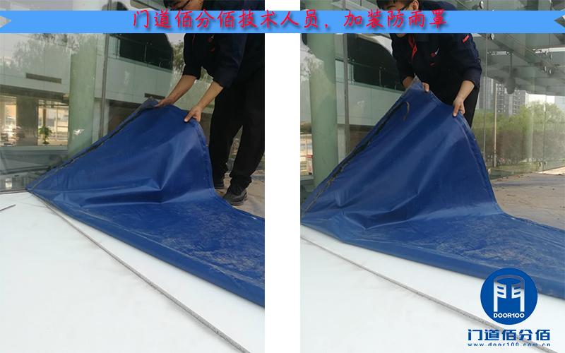 门道佰分佰技术人员加装防雨罩