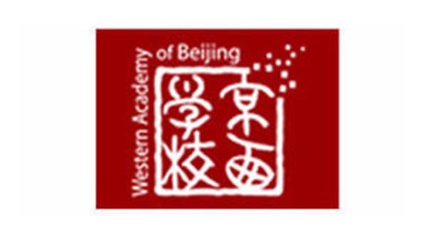 北京京西学校