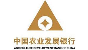 中国农业发展银行