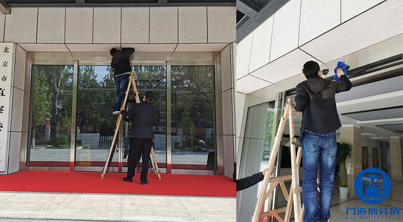 北京昌平区纪律检查委员会自动感应门维修服务