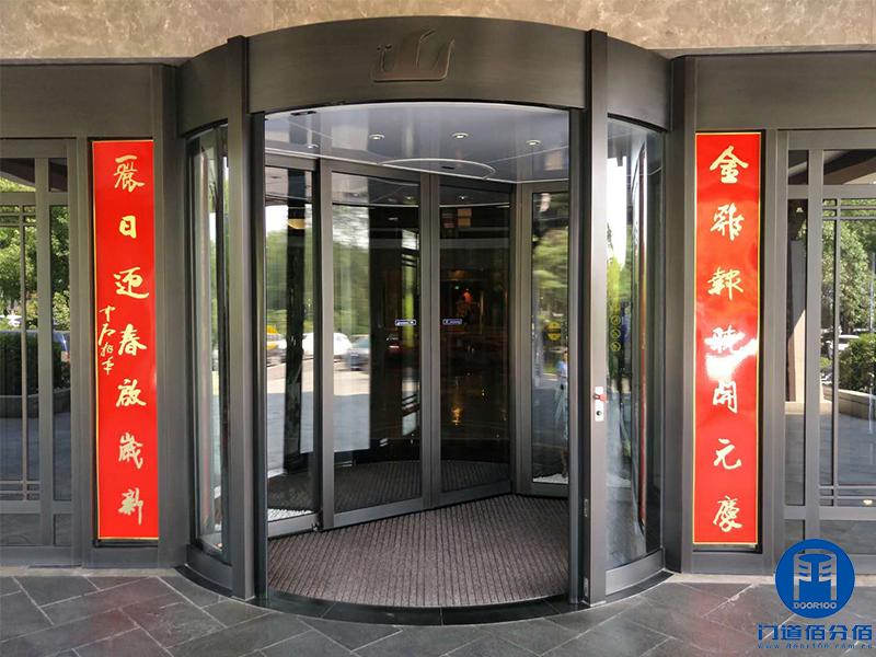 山东济南市商务大厦出入口转门保养维护服务
