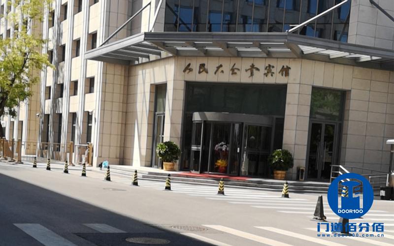 北京西城区人民大会堂宾馆两翼自动旋转门保养服务