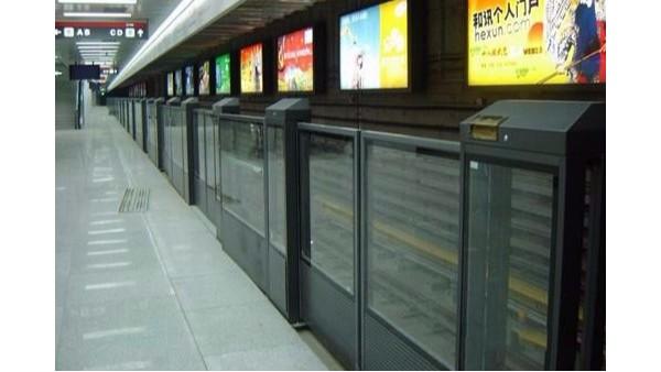 什么是地铁屏蔽门呢?北京屏蔽门维修师傅为您详细介绍