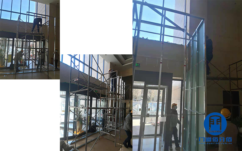 中石化北京会议中心自动旋转门门区地面改造与整体电器升级服务案例
