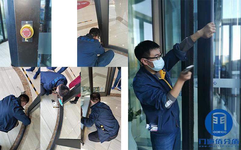 商场多樘自动旋转门与自动平滑门维修保养实例