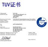 激光扫描安全传感器TUV证书