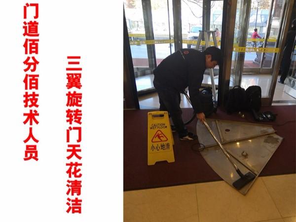 北京三翼旋转门保养北京某酒店三翼自动旋转门保养服务案例