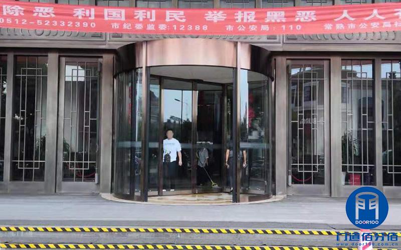 江苏常熟某五星级饭店欧必翼自动旋转门辅轮维修服务
