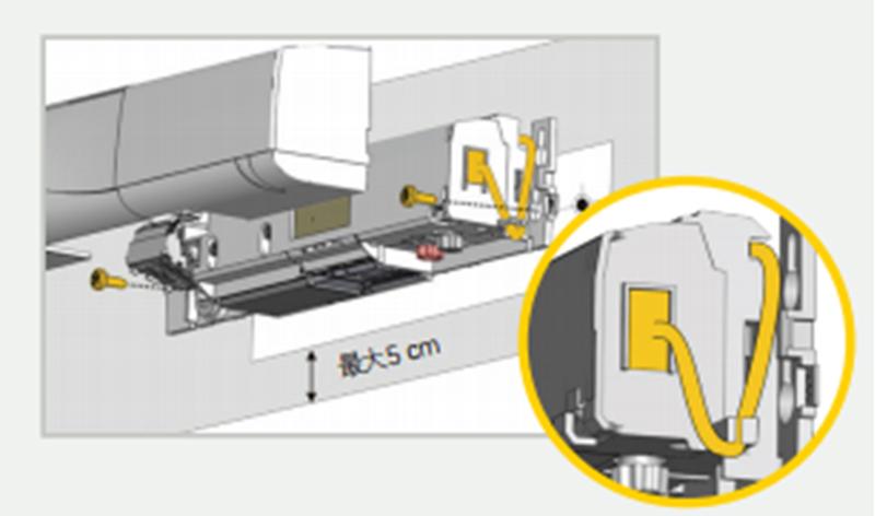 自动门二合一复合型传感器安装说明