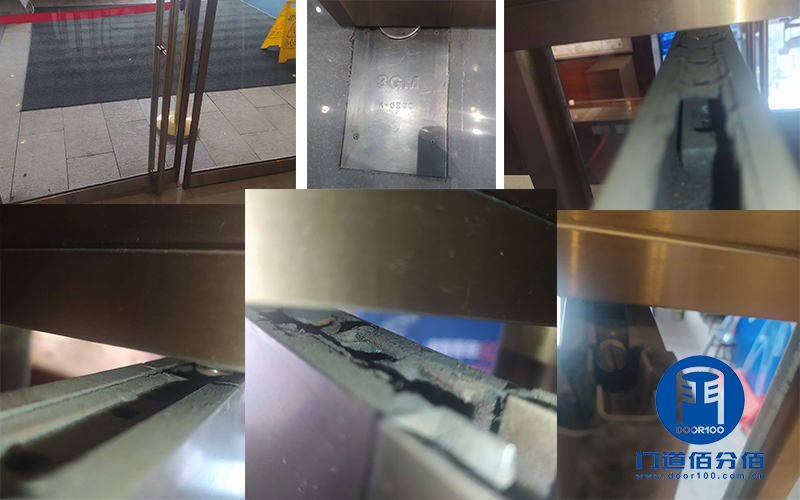 酒店旋转门门区地弹门(侧门、边门)维修服务案例之地弹门维修