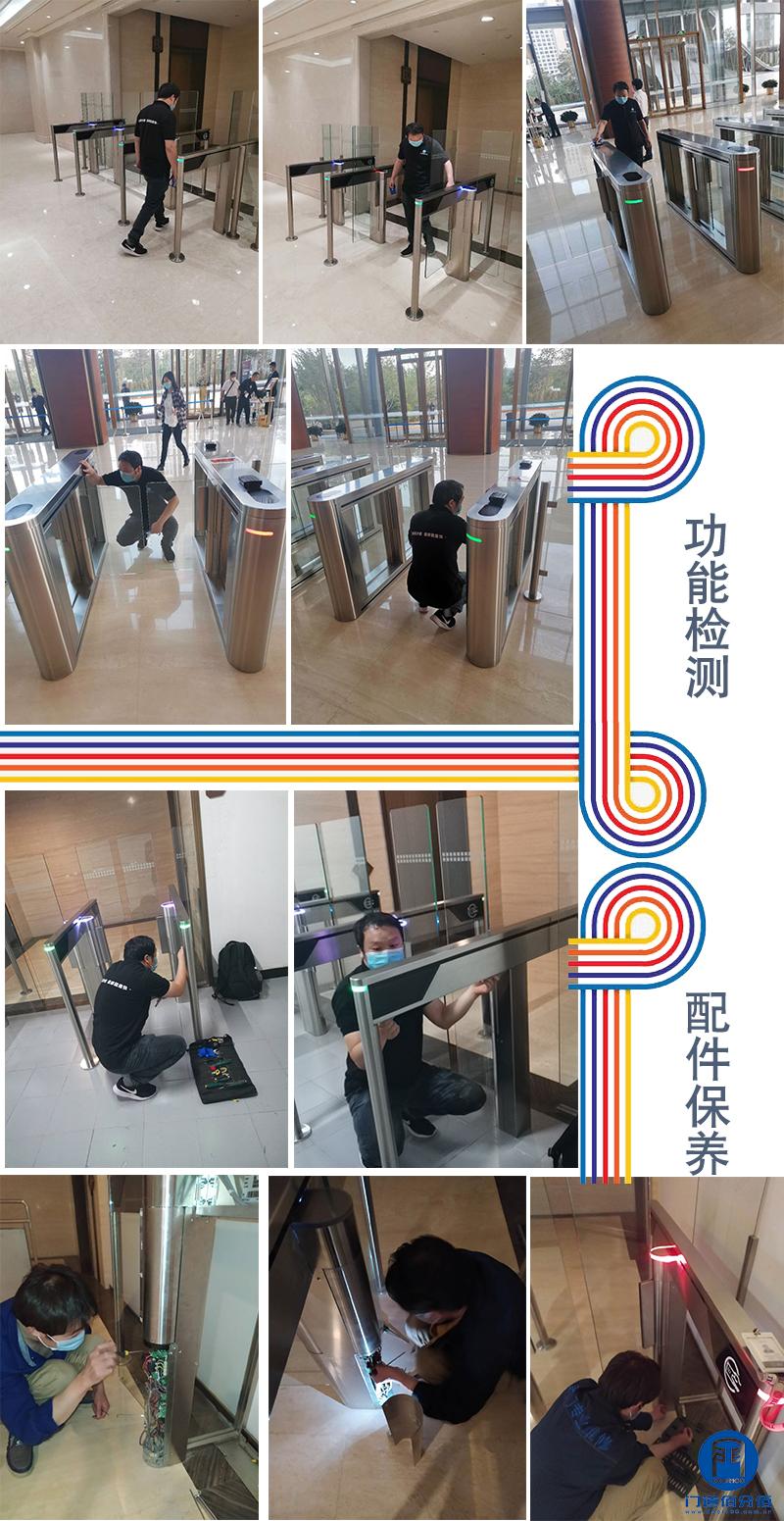 北京朝阳区某大厦内28个通道比利时AS品牌速通门保养维修服务
