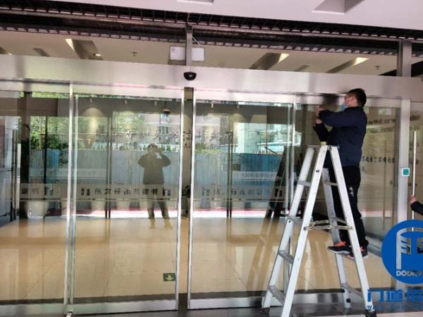 北京某肿瘤医院自动玻璃门保养维修服务