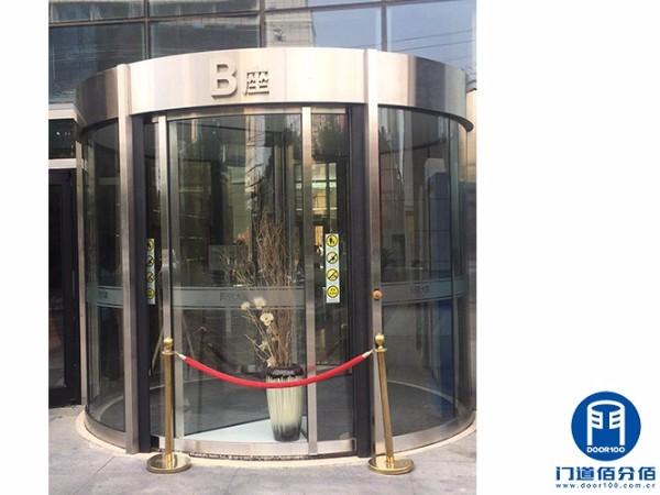 北京朝阳区某大厦B座宝盾自动旋转门进水维修案例