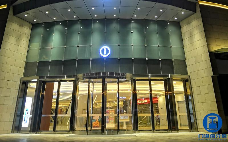 昆明某大厦智汇门道品牌自动弧形门、自动平滑门配件更换维修