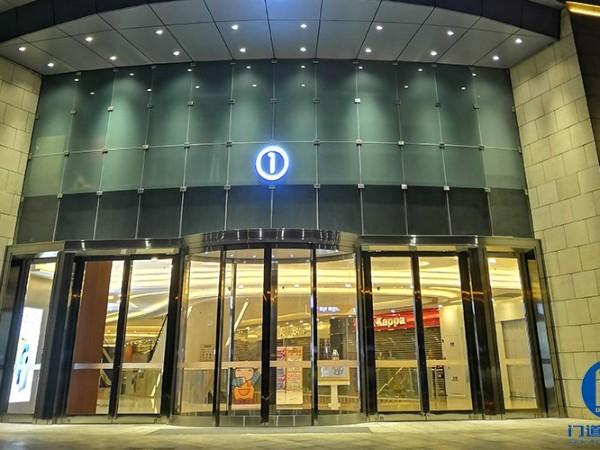 昆明某大厦智汇门道品牌自动弧形门、平滑门维修服务案例
