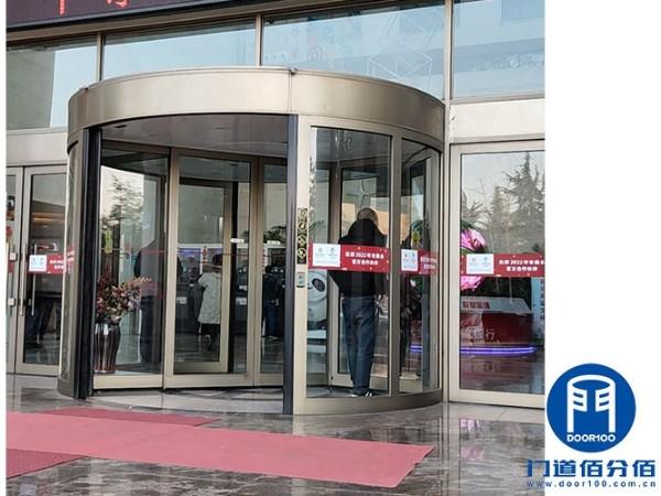 河北保定银行旋转门展示窗锁维修服务案例