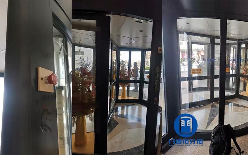 案例分享:大厦自动旋转门保养服务