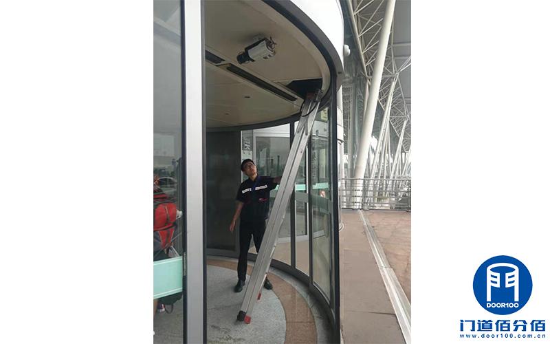 山东某机场弧形自动门保养服务