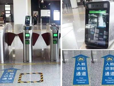 地铁人脸识别闸机在升级,首条3D刷脸地铁启用