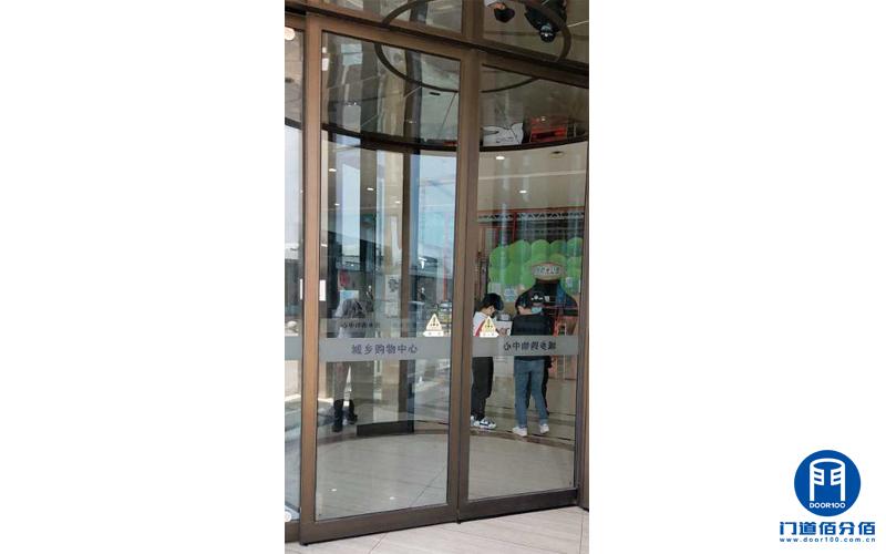 北京某购物广场凯必盛自动两翼旋转门急停按钮维修更换服务