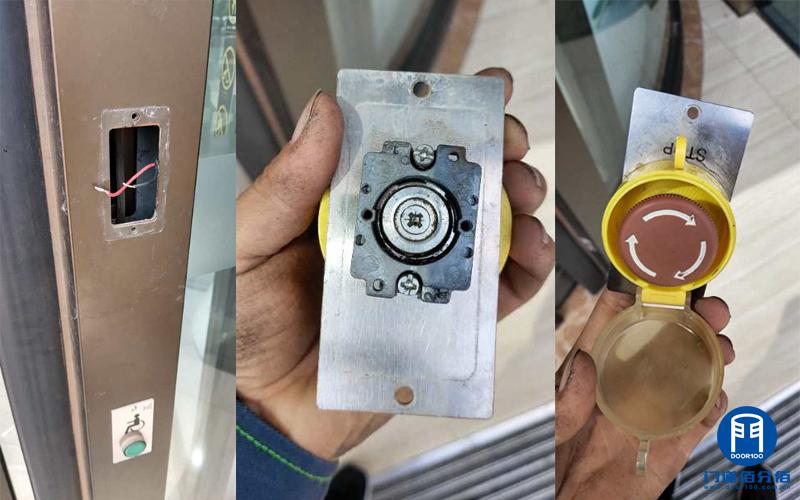 北京某购物广场凯必盛自动两翼旋转门急停按钮维修更换服务故障检测