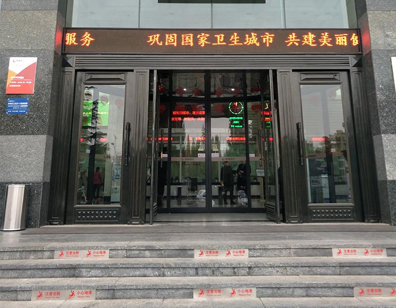 莱商银行总部弧形门地弹簧维修服务案例