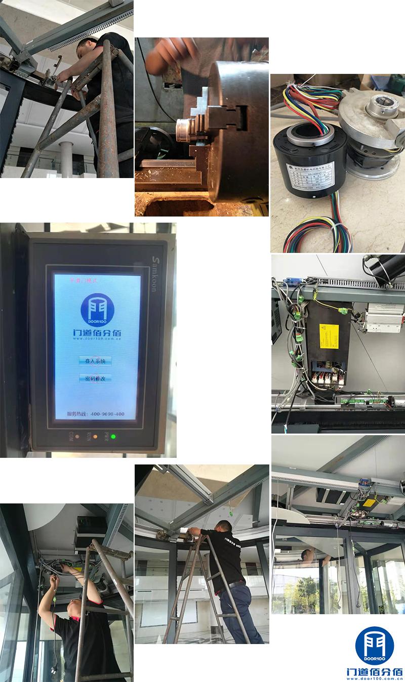 济南党校多玛自动旋转门电器系统维修升级服务