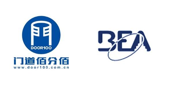 门道佰分佰成为比业指定合作伙伴授权销售维护传感器产品