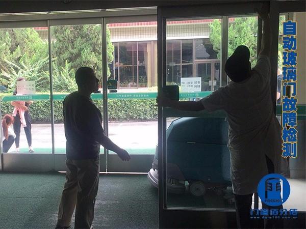 北京丰台区某医院松下自动玻璃感应门维修服务案例