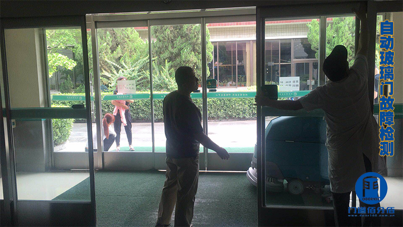 自动玻璃门故障检测