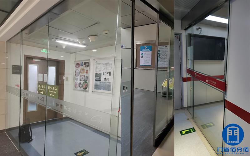 北京某医院自动玻璃门异响故障维修调试服务案例